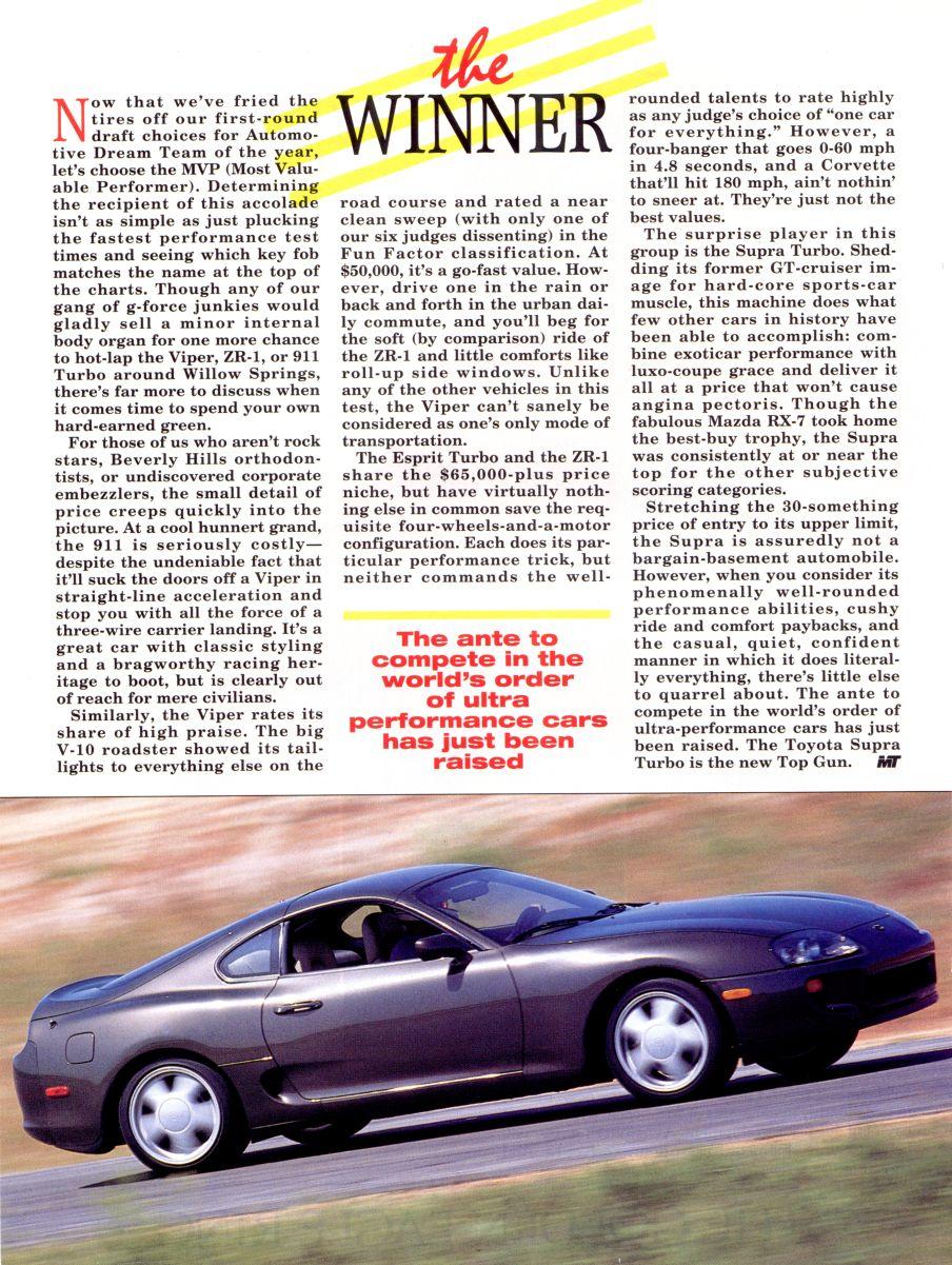 Motor Trend Top Gun August 1993